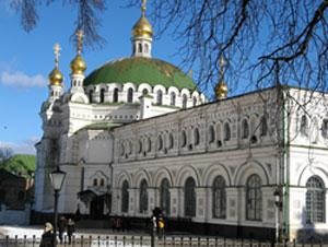 Конец мая 2008 года. Приезд в Киев