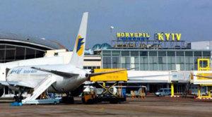 18 октября 2008 года. Отлет отца Николая в Милан