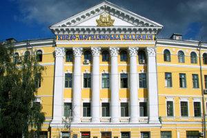 9 февраля 2009 года. Встреча в НАУКМА г. Киев