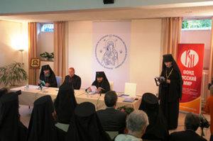 Инаугурация православной Парижской духовной семинарии