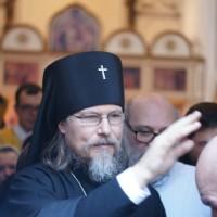 Высокопреосвященнейший Марк, Архиепископ Егорьевский в Милане