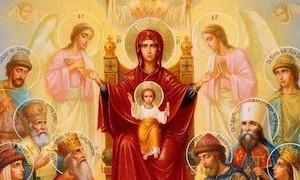Богослужение в праздник Похвалы Пресвятой Богородицы